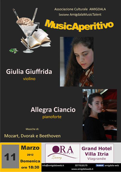 Amigdala Vi Invita Al Concerto Di Giulia Giuffrida